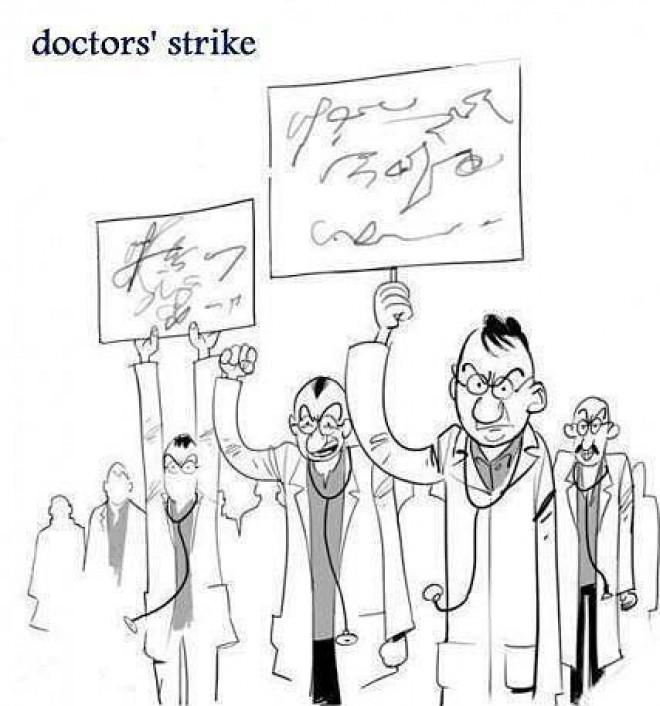 Štrajk doktorov :D