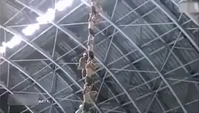 Japonský skokanský mostík